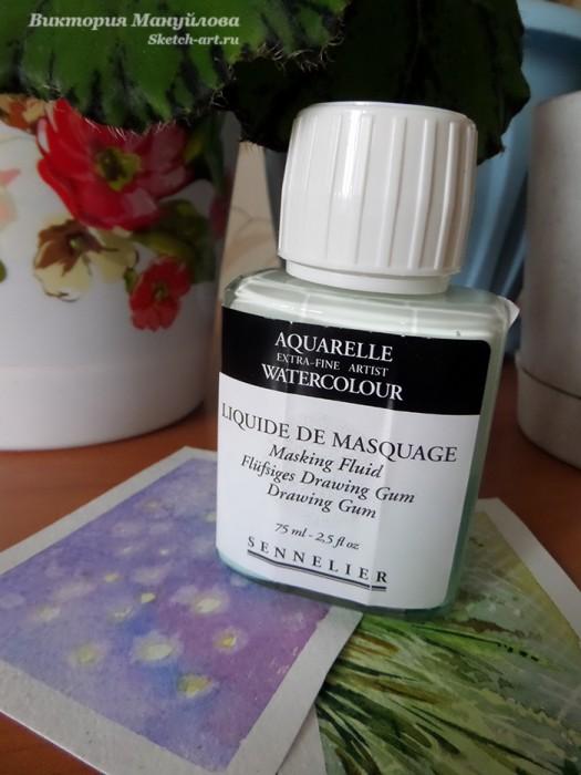маскирующая жидкость для акварели леонардо